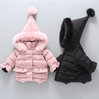Baby Girl's Cute Puffer Jacket