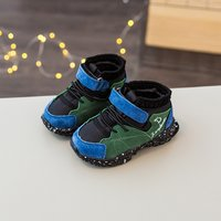 Stylish Lace-up Glitter Velcro Contrast Sneakers for Toddler