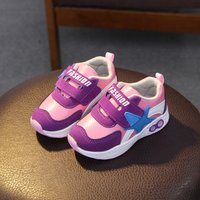 Glossy Star Appliqued Velcro Shoes for Baby and Toddler