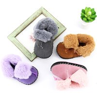 Baby Lovely Solid Fleece Slip-on Snow Boots