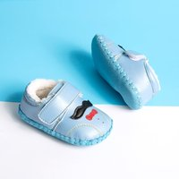 Baby Comfy Fleece Crib Leather Shoes
