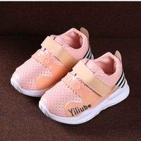 Comfy Mesh Sneaker for Kids