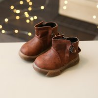 Baby and Toddler Boy's Vintage Martin Boots