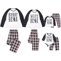 2-piece Family Bear Print Matching Contrast T-shirt and Plaid Pants Pajamas Set