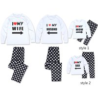 2-piece Sweet Dotty Letter Print Short-sleeve Family Matching Set in White
