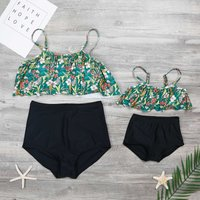 Two-piece Lovely Mom and Me Floral Ruffles Bikini Set