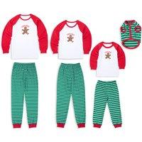 Christmas Gingerbread Man Striped Matching Pajamas
