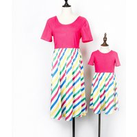 Pretty Patchwork Stripes Mother and Daughter's Short-sleeve Dress