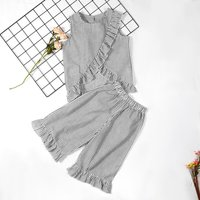 2-piece Striped Ruffle Sleeveless Top and Pants for Girls