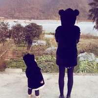 Cutie Bear Outwear for Mommy and Baby