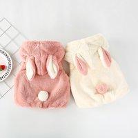 Fleece Bunny Ears Zip-up Hoodie