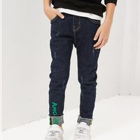 Stylish Letter Printed Jeans for Boy