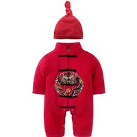 2-piece Embroidered Dragon Knot Button Quilted Jumpsuit and Hat for Baby