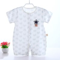 Comfy Cat Patterned Star Decor Short-sleeve Jumpsuit for Baby
