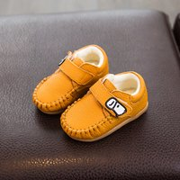 Comfy Plush Lined Leather Loafer Shoes for Toddler