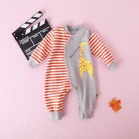 Adorable Giraffe Striped Contrast Snap-up One-piece in Grey for Baby