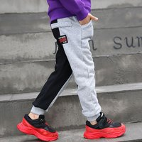 Cool Color Contrast Splice Pants for Toddler and Kid