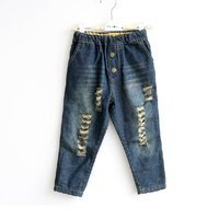 Vintage Rip Jeans for Baby Girl/Girl