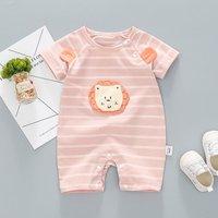Cute Lion Applique Striped Short-sleeve Jumpsuit for Baby