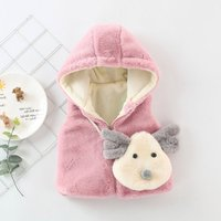 2-piece Cute Sleeveless Hooded Coat and Bag Set for Baby