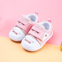 Stylish Sequined Velcro Crib Shoes for Toddler