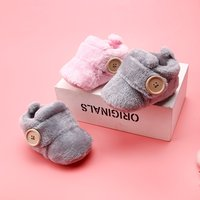 Cute Solid Soft Soles Velcro Fleece Shoes for Baby and Toddler