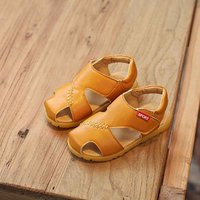 Stylish Hollow Out Sandal for Kids