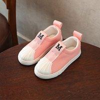 Stylish Mesh Slip-on Sneakers