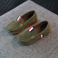 Toddler / Girl Suede Striped Detail Slip-on Flats