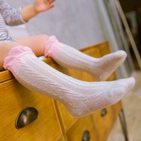 5-pack Comfy Solid Stockings for Baby