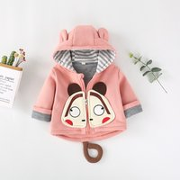 Cute Cartoon Graphic Applique Hooded Coat for Baby