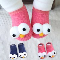 Cute Big Eyes Design Anti-slip Socks Set ( 2 or 3 pairs )
