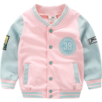 Handsome Striped Jacket for Toddler Boy and Boy