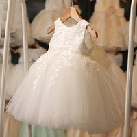 Cute Lace Splicing High-waist Sleeveless Tulle Party Dress for Toddler Girl and Girl