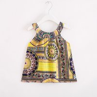 Colorful Patterned Sleeveless Dress for Toddler Girl and Girl
