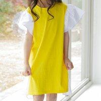 Fashionable Ruffle-sleeve Dress in Yellow for Girls