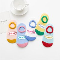 5-pack Cute Letter Crew Socks for Toddlers