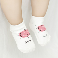 Lovely Sun Graphic Socks in White for Baby and Toddler Boy