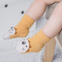 3-pack Cute Lion Pattern Color Blocked Socks for Baby and Toddler