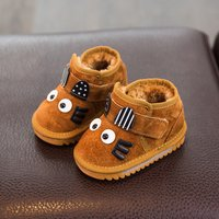 Sporty Velcro Animal Design Boots for Toddler