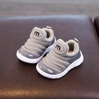 Sporty Slip-on Shoes for Toddler/Kid