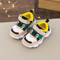 Trendy Color-block Mesh Sports Shoes for Toddler