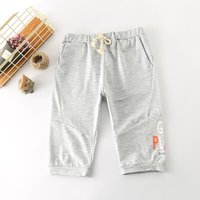 Casual Basketball Print Pants for Toddler Boy and Boy
