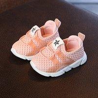 Trendy Star Mesh Slip-on Shoes for Toddler
