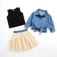 Sassy 3-piece Denim Shirt, Vest and Tulle Splice Skirt Set