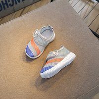 Comfy Hollow Out Rainbow Shoes for Toddler Girl