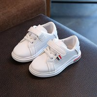Hollow Out Star Applique White Sneakers for Toddlers