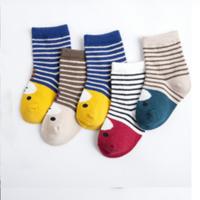 5-pair Cute Cartoon Pattern Striped Socks Set