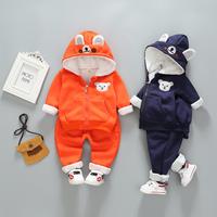 2-piece Super Cute Bear Design Long-sleeve Hooded Coat and Pants Set