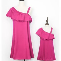 Trendy Pompon Design Solid Dress for Mom and Me